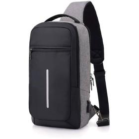 MURCIAS ボディバッグ ワンショルダーバッグ メンズ 大容量 軽量 USBポート付き 斜め掛け 撥水加工 ナイロン 盗難防止 ipad pro 10.5 最新型 (ダークグレー)