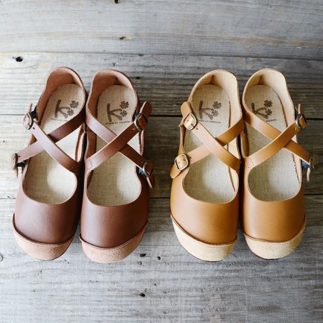 フラットシューズ - shop kilakila フラットシューズ レディース ローヒール ぺたんこ ラウンドトゥ クロスベルト 本革 日本製 パンプス 靴 kilakila
