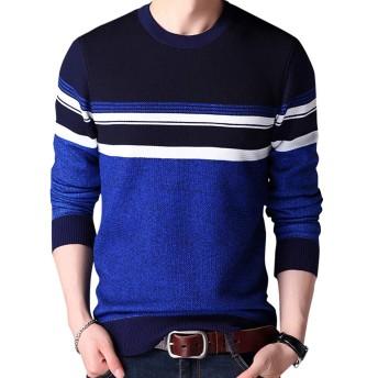 メンズ セーター 模様入り 丸首 長袖 細身 ニットセーター カラーマッチング リブ おしゃれ カジュアルセーター プルオーバー 春秋 大きいサイズ