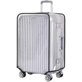 透明 スーツケースカバー キャリーカバー キズ 汚れから守る ラゲッジカバー 防水 傷 汚れ 旅行 出張などに最適