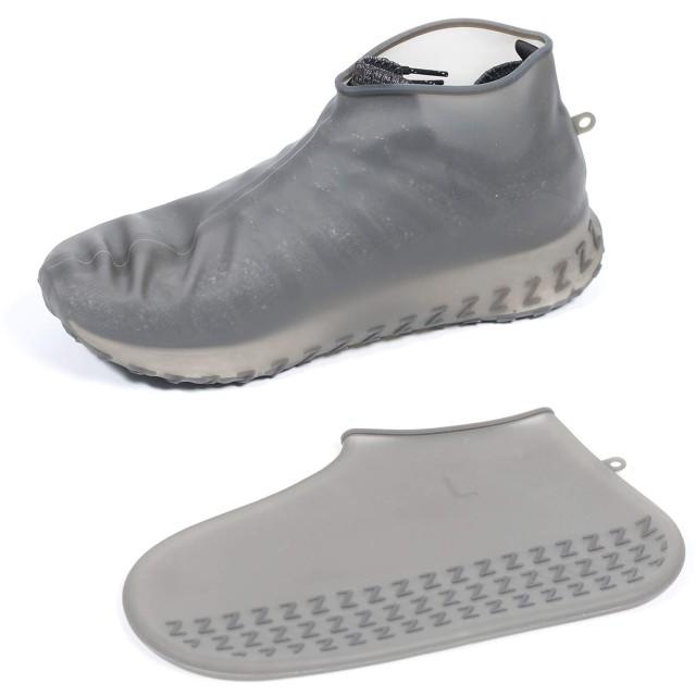 [URCXC] シューズカバー 防水 雨 雪 泥除け アウトドア防水靴カバー シリコン 滑り止め 梅雨対策 シリコンシューカバー 通勤 通学 自転車 登山 持ち運びが簡単 男女兼用 子供も適用 (S, 灰)