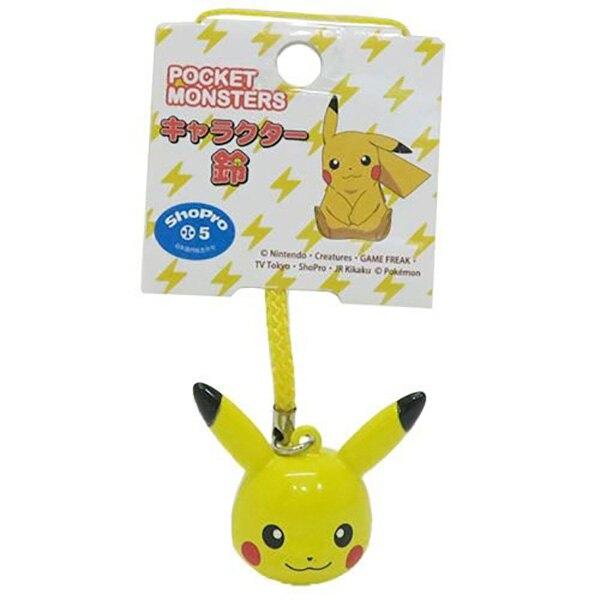 【皮卡丘鈴鐺吊飾】皮卡丘 鈴鐺 吊飾 寶可夢 日本正品 該該貝比日本精品