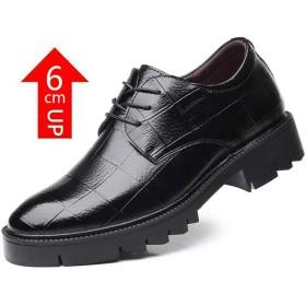 [ジョイジョイ] カジュアルシューズ デッキシューズ メンズ シークレット インヒール6cm レースアップ 履きやすい 厚底 ビジネス 通勤 防滑 オシャレ 身長アップ スニーカー クッション性 紳士靴