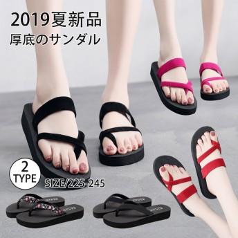 2019大人気 スリッパ サンダル 韓国ファッション 美脚サンダル 夏 ビーチシューズ 海 厚底 レディース 可愛い 歩きやすい 痛くない