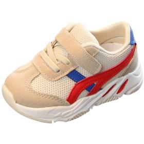 [Kukiwa] 運動靴 通学履き 子供 メッシュスニーカー 可愛い 男の子、女の子 通気性 靴 男の子 女の子 幼児 運動靴 スポーツ 子供靴 ベビー キッズ スニーカー 足育 足に優しい ゆったり 抗菌防臭