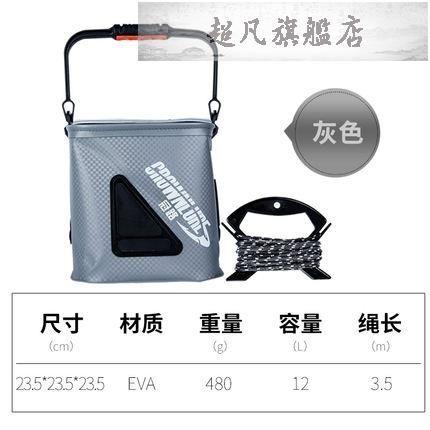 釣魚桶 加厚EVA可折疊帶繩方形裝魚桶活魚小魚桶筏釣桶取水桶-超凡旗艦店