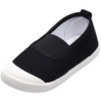 (キュミオ) QeMIO 子供 キッズ 靴 上履き 女の子 男の子 上靴 スニーカー 外履き 内履き 通学靴 無地 通気 キャンバス スリッポン 幼児園 保育園 可愛い