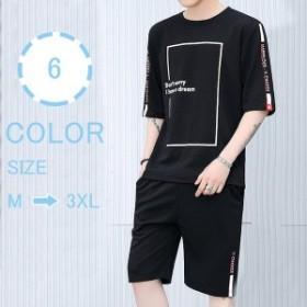 スウェット ジャージ 上下セット メンズ 半袖 2点セット セットアップ ルームウェア 薄手 Tシャツ パンツ  ファッション カジュアル