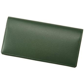 【キプリス】長財布(小銭入れ付き通しマチ束入)■ボックスカーフ ~ポトフィール~ 4402(グリーン)