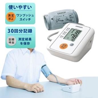 オムロン 上腕式 デジタル血圧計 OMRON HEM-7111
