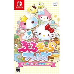 Nintendo Switch ぷるきゃらフレンズ ほっぺちゃんとサンリオキャラクターズ