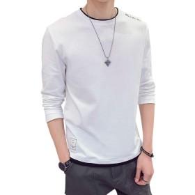 TAPREAK Tシャツ 長袖 メンズ カジュアル 無地 カットソー ファッション 丸襟 柔らかい 快適 春秋