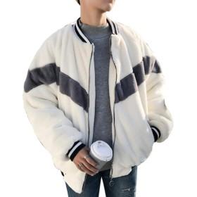 (BaLuoTe) コート 冬 メンズ 裏起毛 フード付き シンプル 韓国風 ファッション トップス ゆったり 暖かい アウター 厚手ホワイトT1