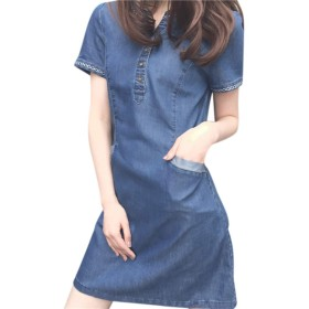 Nicircle 女性の 半袖デニムドレス 夏 Women Summer Denim Casual Elegant Cowboy Section Jeans Dress With Pockets