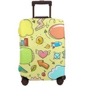 スーツケースカバー トランクカバー 防水 伸縮 黄色い 子供 雲 思想 ファスナー おしゃれ おもしろい かわいい プリント お荷物カバー 防塵 弾力性 旅行 S/M/Lサイズ カバーのみ 着脱簡単 目立つ 紛失防止 個性 YAMAYAGO