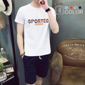 スウェット メンズ ジャージ 上下セット ルームウェア セットアップ 2点セット 丸首 半袖 薄手 パンツ Tシャツ カジュアル ファッション