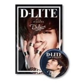 D-LITE (from BIGBANG) / D'slove 【初回生産限定盤】 (PLAYBUTTON)  〔Goods〕