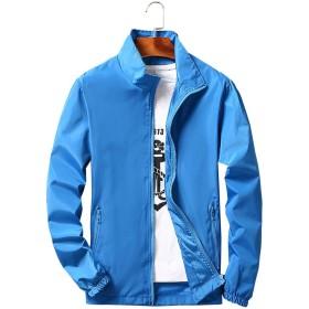 Blissmall ウィンドブレーカー メンズ ナイロン ジャケット 防風 登山 軽量 春秋冬 パーカー スタジアムジャンパー BB7 (XL, (襟) ブルー)