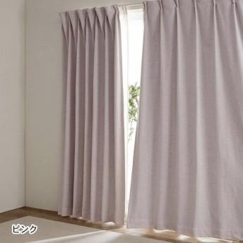 カーテン カーテン 日本製 ベルメゾンデイズ 先染めの風合いある遮光 遮熱カーテン ピンク 約150×110 2枚