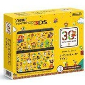 【送料無料】【中古】3DS Newニンテンドー3DS きせかえプレートパック スーパーマリオメーカー デザイン(箱説付き)