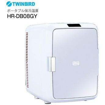 冷蔵庫 小型 1ドア ツインバード 20リットル 保冷温庫 ひとり暮らし 小型冷蔵庫 2電源式ポータブル電子適温ボックス D-CUBE X 1ドア グレー HR-DB08GY