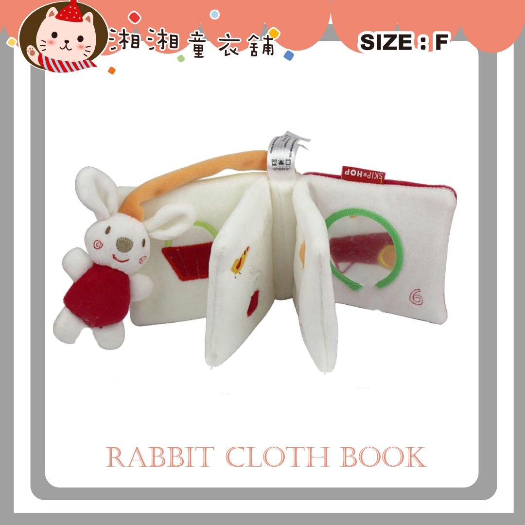 【G0394】嬰幼兒益智玩具 嬰幼兒布書本 動物布書本 貓頭鷹 小兔布書本 寶寶玩具 嬰幼兒玩具