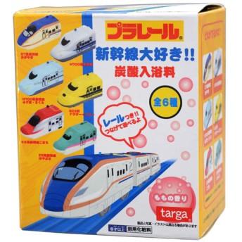 炭酸入浴料 プラレール新幹線大好き おもちゃ おもちゃ・遊具・三輪車 バスボール・お風呂のおもちゃ (100)