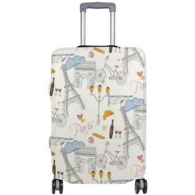 スーツケースカバー 荷物カバー パリ 花柄 伸縮素材 ラゲッジカバー 防塵 擦り傷防止 トラベルアクセサリ 旅行