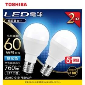 東芝 LDA6D-G-E17S60V2P LED電球 小形電球形 760lm(昼光色相当)【2個セット】[LDA6DGE17S60V2P]【返品種別A】