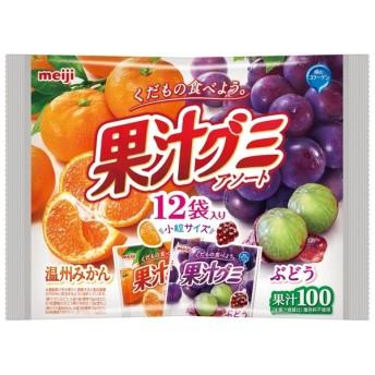 明治 果汁グミ アソート 12袋入