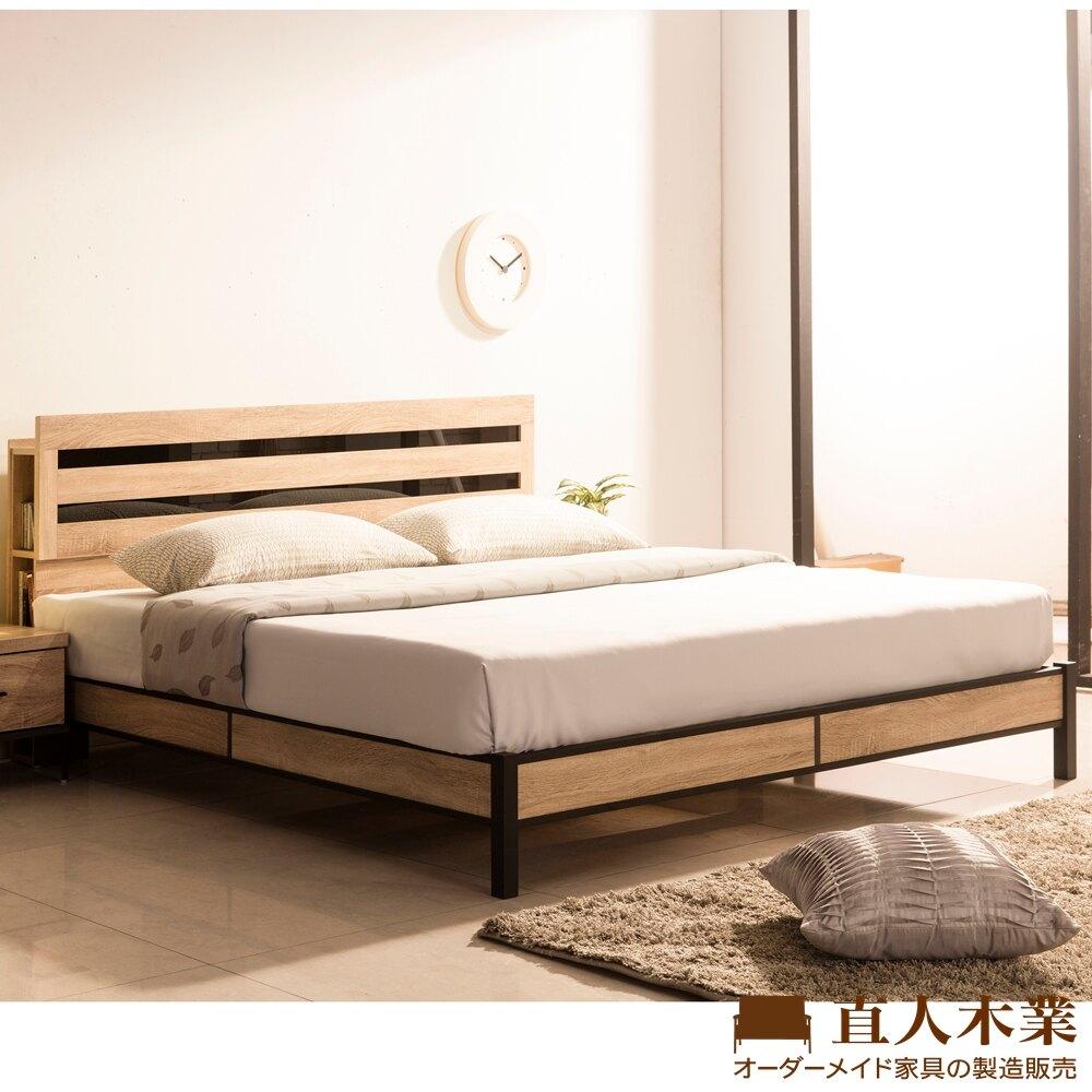 直人木業  MARRON 原切木5尺雙人立式床組