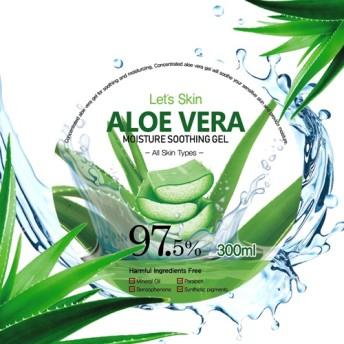 ★新商品★Let's skin・アロエスディングゲル3個・aloe soothing gel 97.5%/アロエ/夏/暑い太陽から肌を守る