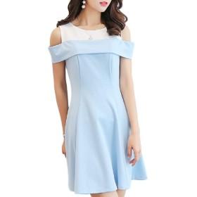[PlaisteL] 肩出し バイカラー ワンピース レディース (ライト ブルー XXL) pastel color summer one piece dress women girls sexy black pink light blue 2XL 3L