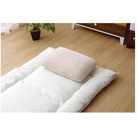 イケヒコ・コーポレーション ピロー 洗える 低反発 やわらかい 枕『ふんわりフィット枕』ベージュ 約40×60cm