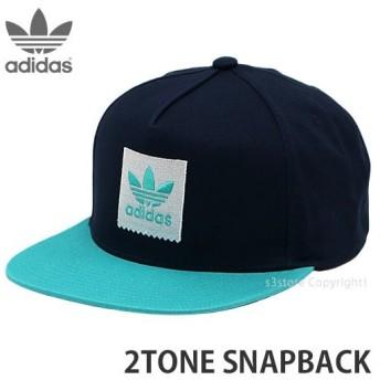 アディダス ツートーン スナップバック adidas 2TONE SNAPBACK キャップ 帽子 スケートボード コーデ カラー:ネイビー/アクア