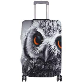 スーツケースカバー 伸縮弾性素材 洗える おしゃれ 旅行 海外 フクロウ パターン トラベルダストカバー 通気性 傷防止 防塵カバー