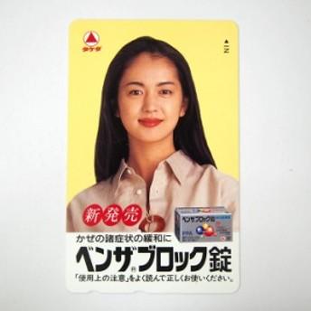 【中古】鷲尾いさ子 テレホンカード 50度 テレカ【未使用品】