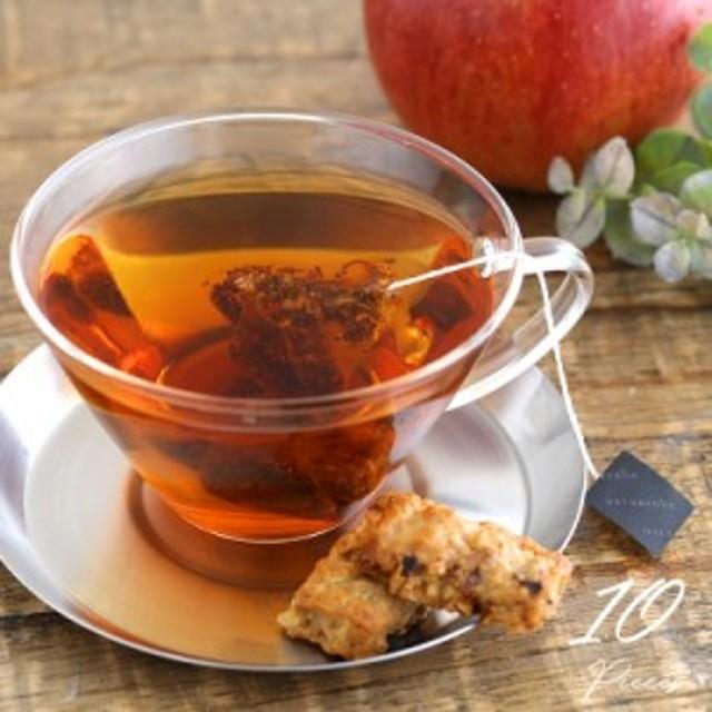 ルイボスティー  みつりんごフレーバー  Rich  カップ用10包入り ティーバッグ フレーバー りんご リンゴ 林檎 ハーブ