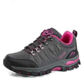 [SAINIMO] ハイキングシューズ レディースメンズ トレッキングシューズ 登山靴 通気性ユニセックス 大きいサイズ アウトドア シューズ スニーカー 防滑 通気性 耐磨耗 衝撃吸収