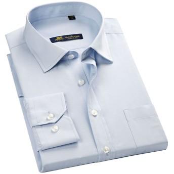 Gomy メンズ ビジネスシャツワイシャツ長袖形態安定豊富な8サイズ/ 17カラー展開洗濯機で洗えるレギュラートップス 40【首廻り40cm】 ブルー5503