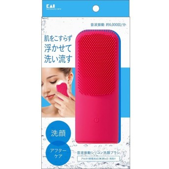 貝印 音波振動シリコン 洗顔ブラシ|4901601303834(tc)