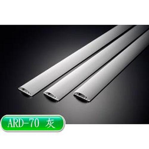 KSS 鋁蓋圓形地板配線槽 ARD-70 (灰) 單支