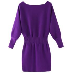 Fashion maker(F&M)ニットワンピース レディース セーター 長袖 ゆったり カジュアル シンプル 可愛い 着痩せ 全3色 フリーサイズ (パープル, フリーサイズ)
