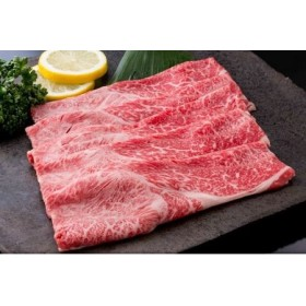 J268伊万里牛すき焼用
