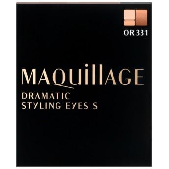 MAQuillAGE(マキアージュ) ドラマティックスタイリングアイズS OR331(マンゴーティー)