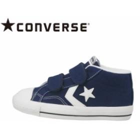 コンバース 子供靴 キッズシューズ キッズ CX-PRO SK V-2 MID ネイビー キッズ コンバース スケートシューズ