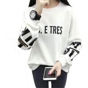 CAIXINGYI 長袖 Tシャツ 女性 2018春 秋 新 韓国 学生bf風  ボトミングシャツ  韓国 スリーブラウンド ネックプリント (XL, 白)