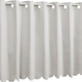 1級遮光 防炎 カフェカーテン 幅110×丈65cm グレー 無地