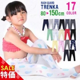 5%OFF ラッシュガード ラッシュ トレンカ キッズ ベビー 80~150サイズ 日本規格 紫外線対策 HEAZEL 大きいサイズ