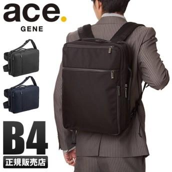 追加最大+24% 4/5まで エース ジーンレーベル ガジェタブルCB リュック 3WAY ビジネスバッグ メンズ ACE 62364